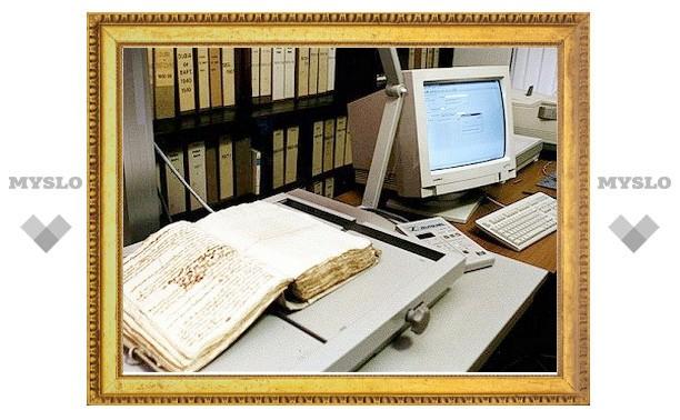 Исторические документы из Ватиканского секретного архива покажут на выставке в Риме