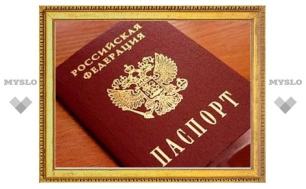 70 тульских школьников получили паспорта в День России