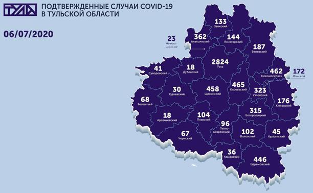 В каких городах Тульской области есть коронавирус: карта на 6 июля