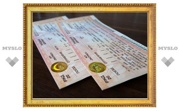 Цены на билеты РЖД растут в геометрической прогрессии!