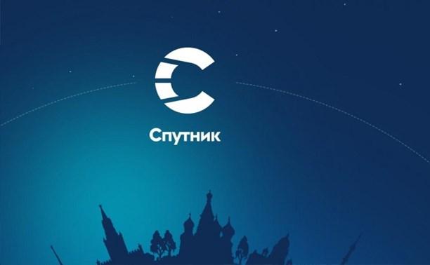 «Спутник» стал партнером ФАДН России по реализации системы мониторинга межнациональных и межконфессиональных отношений