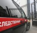 В одной из квартир Болохово в ванне обнаружены тела двух мужчин
