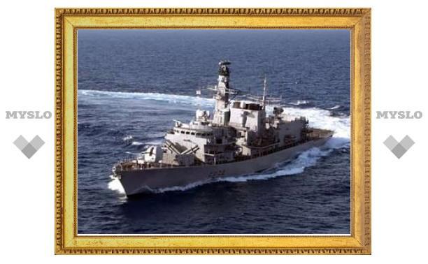 Британский сторожевик конфисковал в Карибском море четверть тонны кокаина
