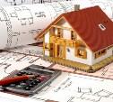 2 марта вступит в силу новый порядок определения кадастровой стоимости недвижимости