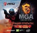 В Туле открыта регистрация на отборочный этап студенческого чемпионата по Counter-Strike: Global Offensive