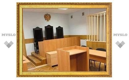 В Москве будут судить начальника штаба ракетных войск