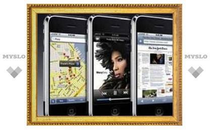 За три дня Apple удалось продать полмиллиона iPhone