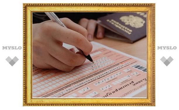 В Туле стал известен проект расписания ЕГЭ-2013