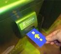 Туляки смогут обращаться в Сбербанк за льготными проездными
