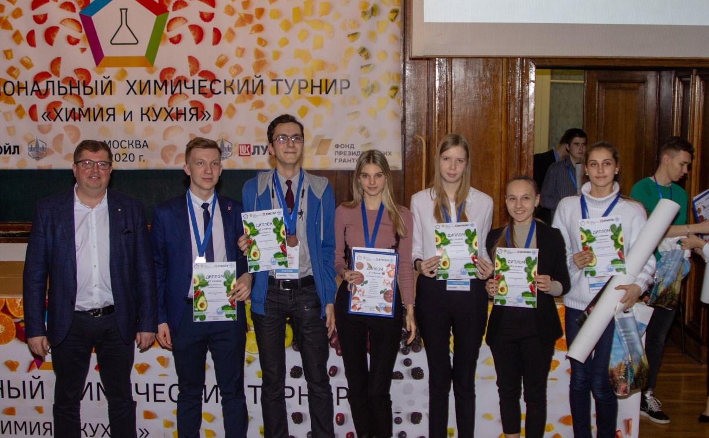 «Химия и кухня»: Тульские школьники взяли бронзу на крупнейшем химическом турнире России