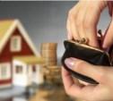 Туляки будут платить налог на недвижимость по кадастровой стоимости с 2016 года