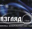 Туляков приглашают поучаствовать в конкурсе рисунков «Детский взгляд в космос»