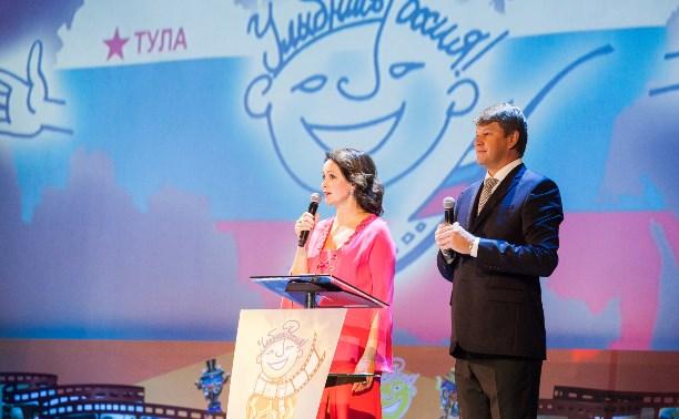 Алла Сурикова на открытии фестиваля «Улыбнись, Россия»: Тула – город кино!