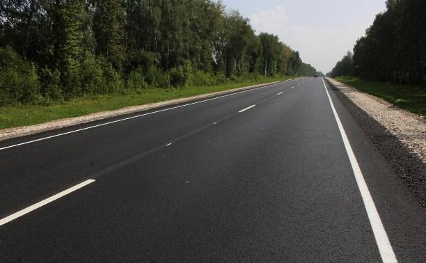 В Тульской области досрочно завершили ремонт участка трассы М2 «Крым»