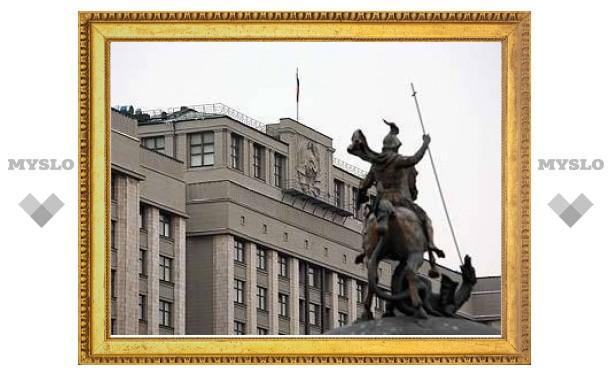 Приморским депутатам надоело ретроградство Госдумы