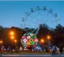 «Тульские парки» ищут нового директора