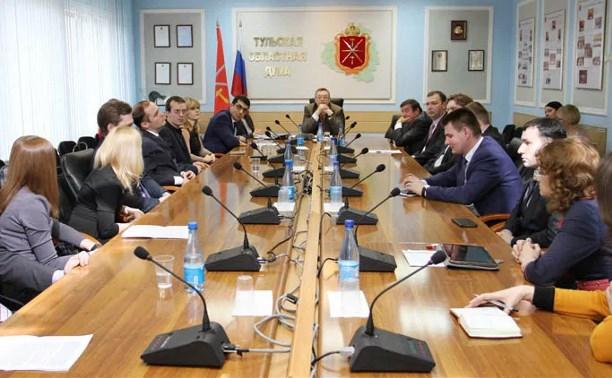 Депутаты Тульской облдумы обсудили с молодыми учеными вопросы развития гражданского общества
