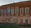 Прокуратура обязала ефремовскую администрацию отремонтировать объект культурного наследия