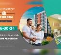 ЖК «Щегловка-Смарт» в Туле впечатляет темпами стройки и доступными ценами! Есть ли еще свободные квартиры?
