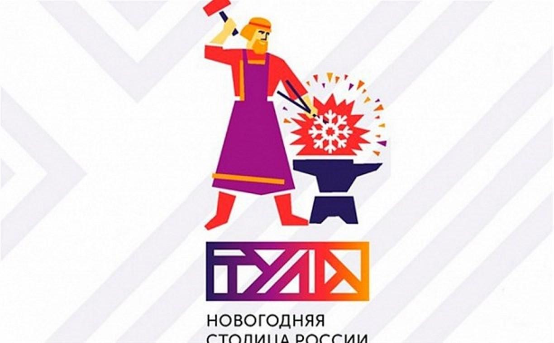 В рамках проекта «Тула — новогодняя столица России» на улицах города будут дежурить 380 волонтеров