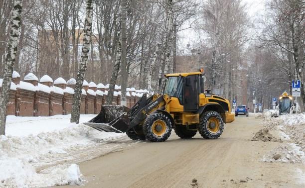 В администрации Тулы состоялось совещание по вопросам уборки города от снега