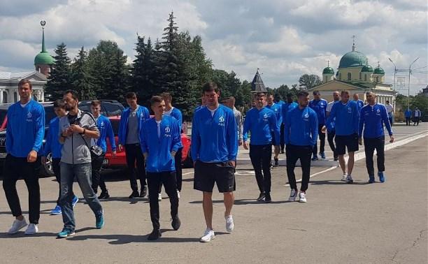 Футболисты московского «Динамо» прогулялись по Туле