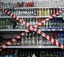 9 мая в центре Тулы запретят продавать алкоголь