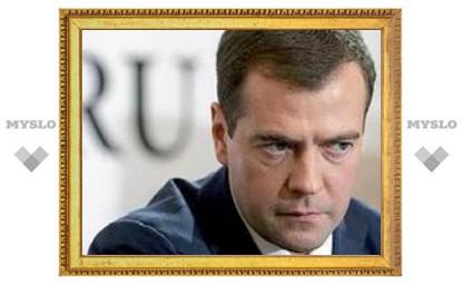 Студент за ложное сообщение о покушении на Медведева получил срок
