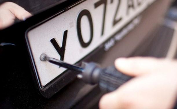 Российские автомобилисты смогут сами выбрать цифры и буквы для номеров