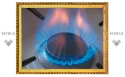 Украина повысит цены на газ для населения до уровня импортных