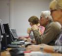 Тульских пенсионеров приглашают освоить «Азбуку интернета»