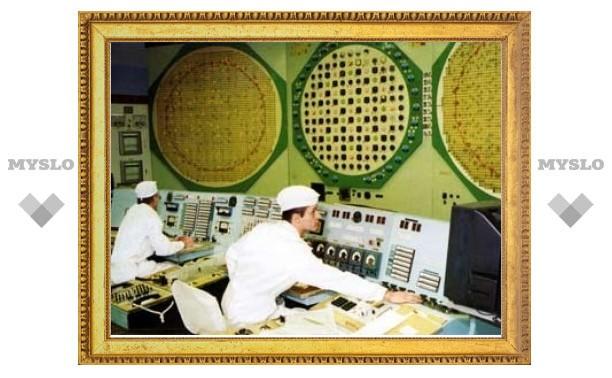 Остановлен последний в мире реактор по наработке оружейного плутония