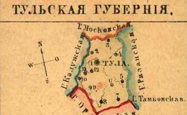 Депутат предложил переименовать области и районы в губернии и уезды