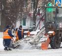 Разъяснение Myslo: Как коммунальщики обязаны чистить дороги и дворы от снега