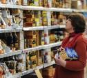 В Тульской области замедлился рост цен на продукты