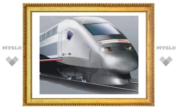 Французский поезд установил скоростной рекорд