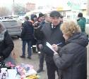 На ул. Плеханова в Туле оштрафовали более 20 нелегальных торговцев