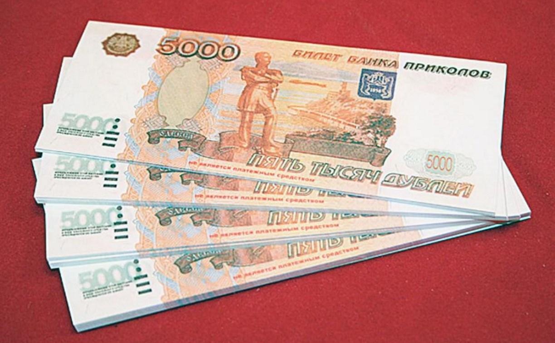 В Ефремове пенсионерка обменяла 10 тысяч рублей на фальшивые купюры