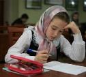 РПЦ предлагает ввести религиозные уроки с 1 по 9 класс