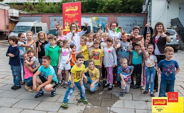 В Туле состоялся финал необычного квеста для детей