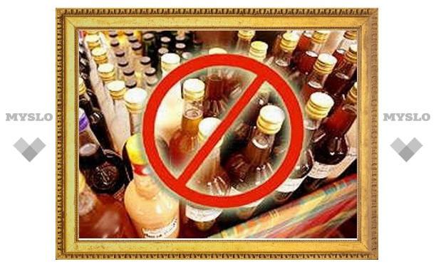 Губернатор Тульской области поблагодарил полицию за борьбу с алкоголем