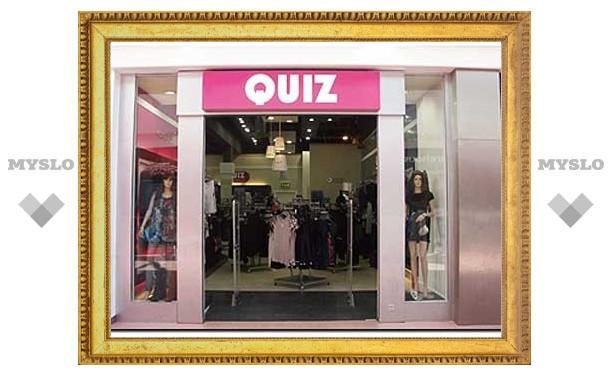 В Туле появится британский Quiz