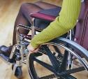 Инвалидам предлагают самим оценить качество своей жизни