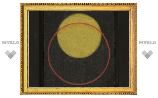 Знаменитая картина русского авангардиста уезжает из Тулы в Гамбург
