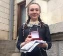 Тульская школьница вышла в полуфинал масштабного литературного конкурса