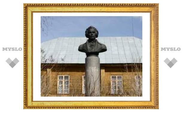 Тульские музеи получили гранты Потанина