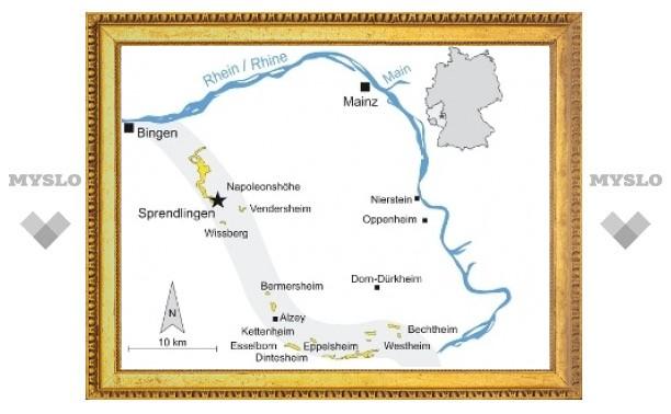 Рейн состарили на пять миллионов лет
