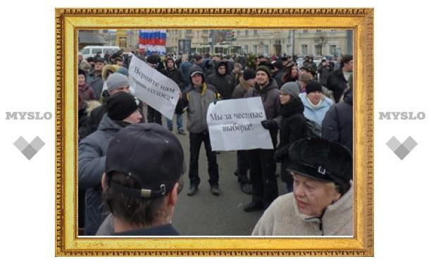 """Митинг """"против результатов выборов"""" 10 декабря в Туле – ФОТОРЕПОРТАЖ"""