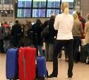 В России отменили бесплатный провоз багажа для части авиапассажиров