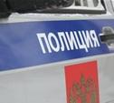 В Новомосковске судят мужчину, покусавшего полицейского